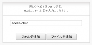 child_theme05