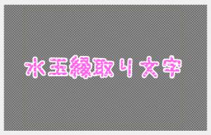 20151122_08