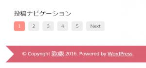 20160220_01