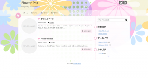 flower-pop_list