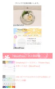 20160504_02