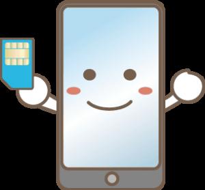 スマートフォンでネットするにはICカードが必要