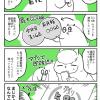 コミックエッセイ-モノクロ家計簿