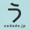 上田市駐車場マップ(市街地)上田城・上田駅周辺の時間貸駐車場・コインパーキング |