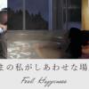 Irori Dining いろりダイニング | パナソニックの「住空間」提案 | Panasonic