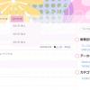 Simplicity2テーマスキン「Flower Pop」を作ってみた【WordPress】